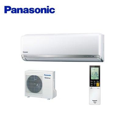 ☎來電享便宜 Panasonic國際牌 PX系列 冷暖變頻分離式冷氣 CS-PX28FA2/CU-PX28FHA2
