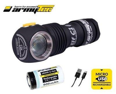 {MPower} 加拿大 Armytek Elf C1 USB 頭燈 CREE XP-L 980流明 LED Flashlight 電筒 (黃光) - 原裝行貨
