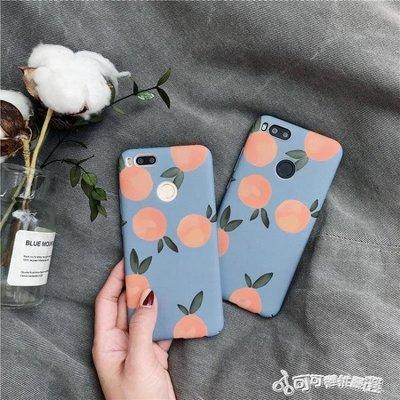 手機殼 復古文藝橘子小米6X手機殼5X創意note3硬殼mix2s個性max2女