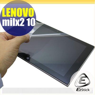 【EZstick】Lenovo Miix 2 10 靜電式平板LCD液晶螢幕貼 (可選鏡面防汙或高清霧面)