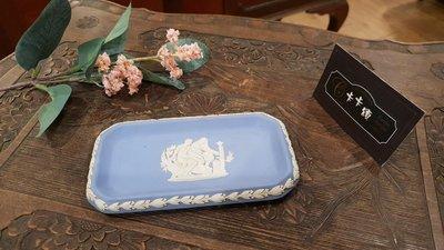 【卡卡頌 歐洲跳蚤市場/歐洲古董】英國老件_Wedgwood Jasper 瑋緻活 水藍碧玉 神話浮雕方瓷盤p1378✬