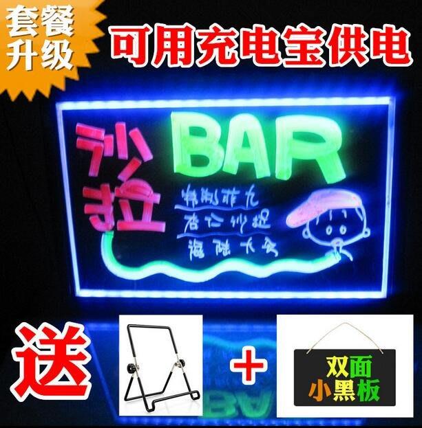 888利是鋪-櫃檯螢光板30 40懸掛式看板led手寫電子黑板促銷店鋪用燈箱留言#熒光板