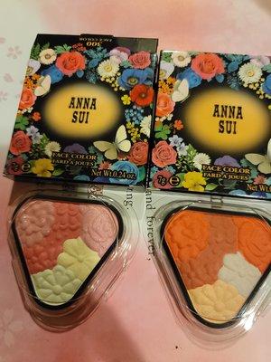 Anna Sui 安娜蘇 腮紅(蕊)無盒