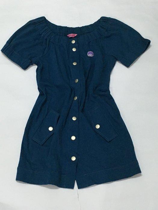Miss O 藍色縮腰長版上衣