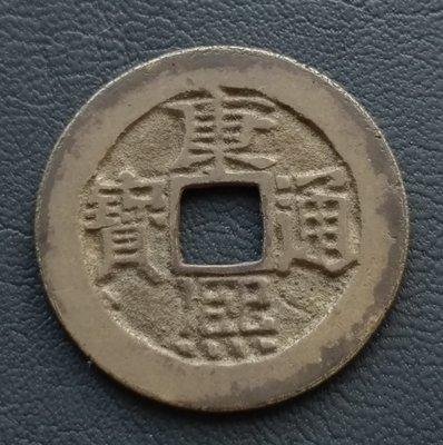 清 康熙通寶 泉局  大樣   直徑2.80cm  重4.31g   280-594