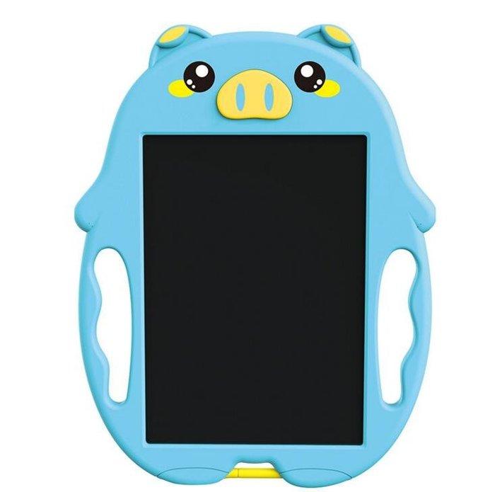8.5寸液晶電子手寫板 兒童寫字板 塗鴉繪畫板 無塵墨手繪板 磁性白板9373