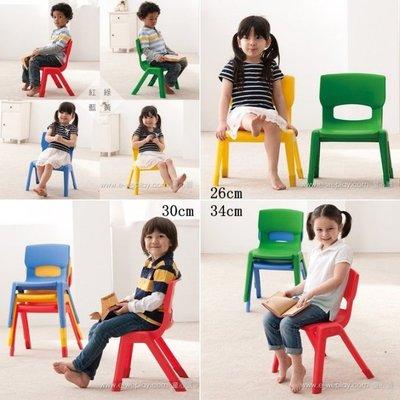 【草屯店】 多可議 童心園 Weplay輕鬆椅 (座高26cm/30cm/34cm)