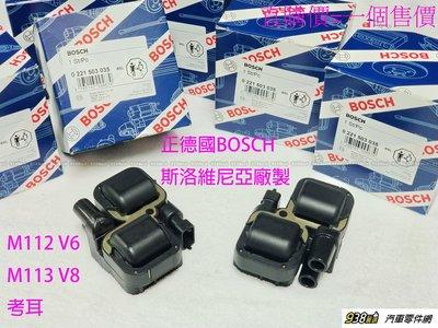 938嚴選 BOSCH W163 W203 W210 W211 W220 M112 M113 V6 V8 考耳