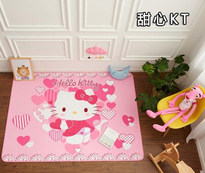 hello kitty客廳臥室地墊1.5m兒童卡通可愛爬爬墊kt貓防滑瑜伽墊