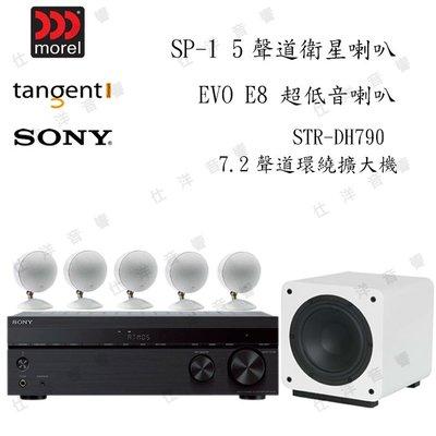 Sony STR-DH790 + BOSE AM10 5.1聲道 家庭劇院組 『另售JBL CS480BG』