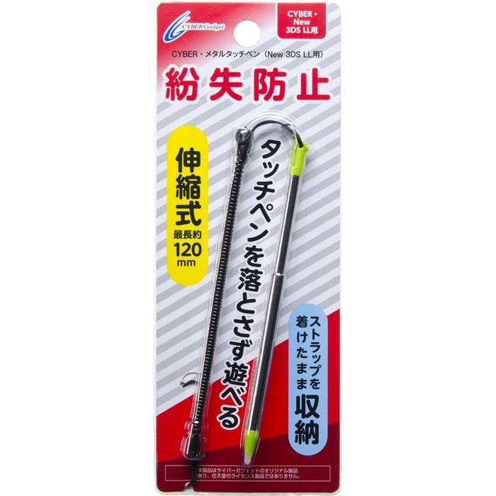 New3DSLL專用 日本 CYBER 金屬伸縮觸控筆 含手繩 綠色款 舊款主機無法使用【板橋魔力】
