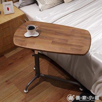 床邊桌懶人筆記本電腦桌床上用升降沙發邊桌子可行動 igo