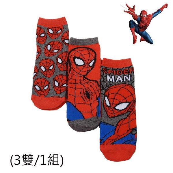 出口歐洲SPIDER MAN蜘蛛人男童灰色系直版組(15~19cm腳丫適用)3雙/一組