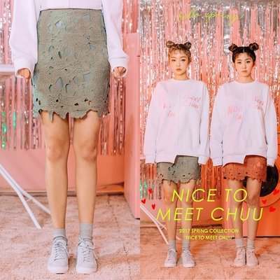 Bellee.shop 正韓   布蕾絲後拉鍊彈性棉質短裙 (2色) S.M 【Q0F347】綠S 現貨