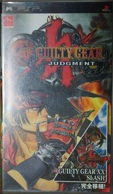 【飛力屋】PSP 聖騎士之戰:末日審判 guilty gear judgment 日文亞版 Y75