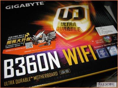 JULE 3C會社-技嘉 B360N WIFI B360/八九代/M2/RGB/超耐久/全新盒裝/ITX 主機板