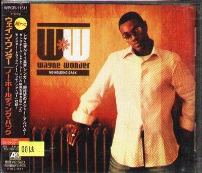 八八 - Wayne Wonder - No Holding Back - 日版 CD+1BONUS+OBI