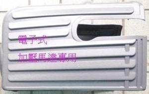 ╭☆優質五金☆╮大井~木川~九如~電子式加壓馬達~專用馬達蓋~遮雨蓋~防雨罩~TQ~KQ