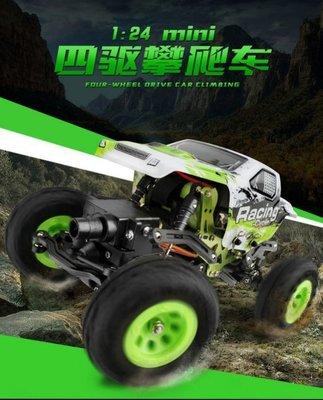 ~W先生~1:18 小型攀岩車 1:24 mini 迷你 小型攀岩車 電池 區