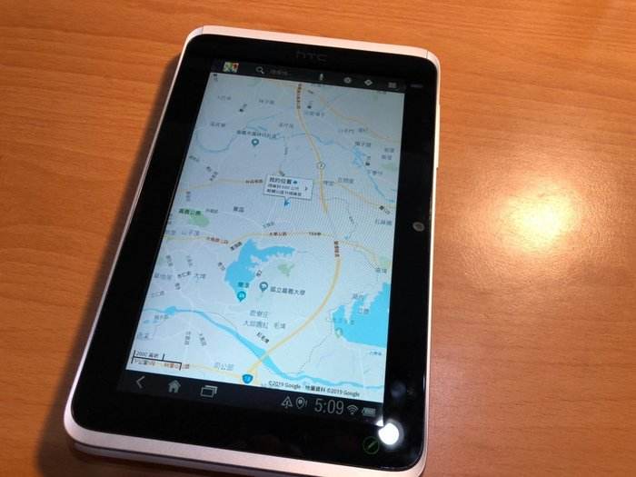 ☆☆ HTC Flyer Wi-Fi 平板 7吋 you tube 追劇 家庭機 兒童機❤寶藏點❤
