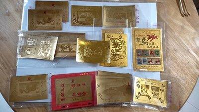 四輪新年郵票 (鼠-豬)金箔郵票 共12張(12款) 全品
