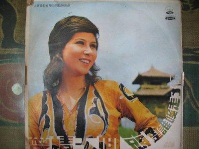 甄妮 甄妮之歌 - 愛情不回頭 - 早期海山唱片版 - 黑膠唱片 - 301元起標        黑膠19