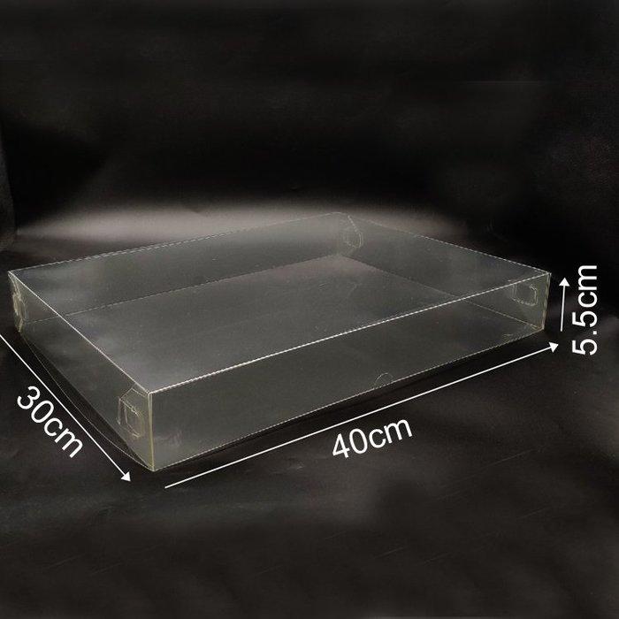 戀物星球 PVC頭飾品包裝盒透明禮品盒上下天地蓋茶葉塑料盒40*30*5.5cm