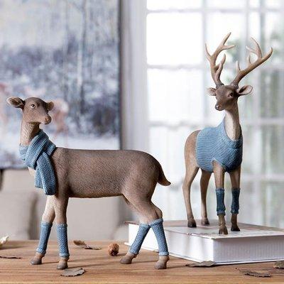 北歐風格裝飾擺件臥室客廳麋鹿小擺設