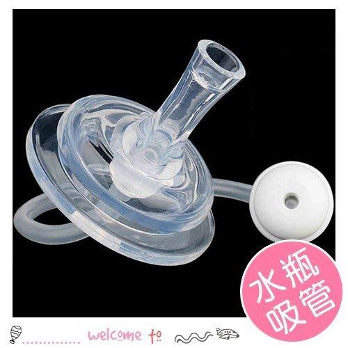 八號倉庫 寬口徑奶瓶轉水杯 防漏吸嘴+吸管組 【1D030G427】