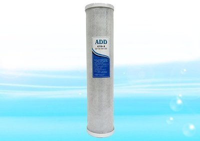 【水易購-苗栗店】ADD 大胖20英吋CTO壓縮活性炭濾心《CTO濾心台灣廠製造》