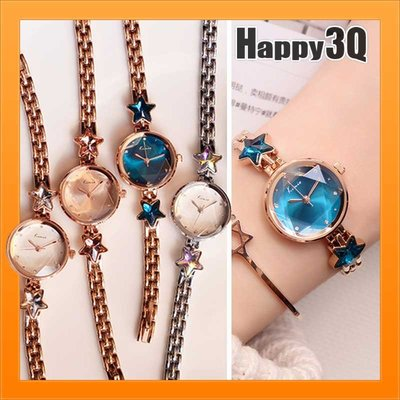 星星手錶星星手鍊女錶防潑水手錶金屬錶帶手錶指針手錶小錶面-多款【AAA1991】預購