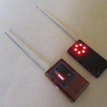 GPS剋星高級反針孔偷拍超值組合防竊聽反竊聽反GPS防GPS10段全頻專業防針孔紅外線防偷拍探測器