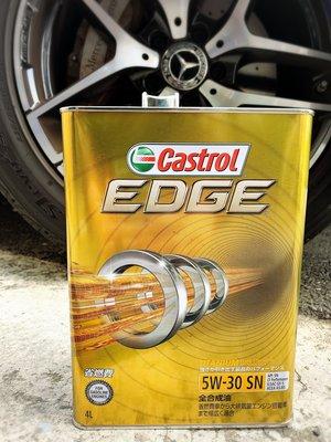 【名品市集】頂級 日本製 嘉實多 Castrol EDGE 5W30 5W-30 鐵罐 4L 美孚 shell 摩特