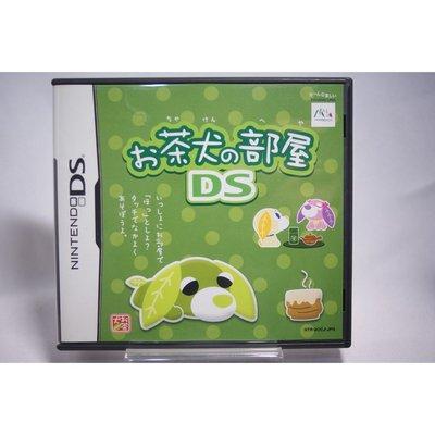 [耀西]二手 純日版 任天堂 DS NDS 茶犬的房間 DS 含稅附發票
