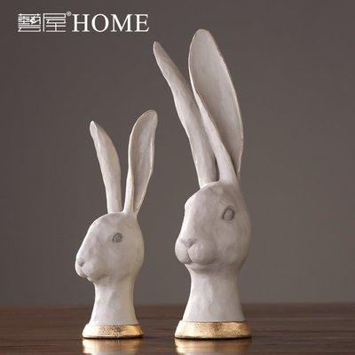 〖洋碼頭〗北歐簡約樹脂兔首擺件 創意家居裝飾品客廳電視櫃樣板間軟裝配飾 ywj527