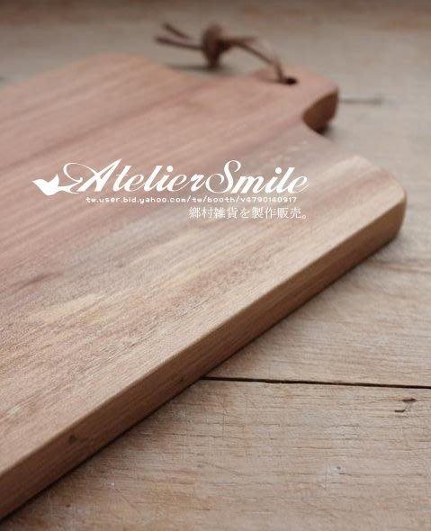 [ Atelier Smile ] 鄉村雜貨 歐洲進口櫻木 烘焙廚房專用 櫻木短柄長砧板 (現+預)