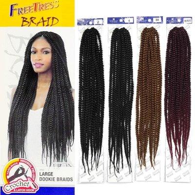 【現貨】非洲辮子free tress box braid黑人髒辮子接髮24吋長假髮黑人頭