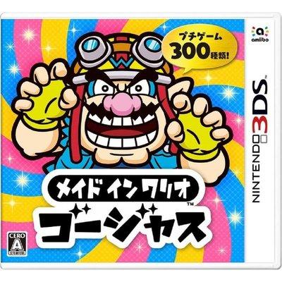 現貨 3DS壞利歐工坊 豪華版 日文版(日規機專用) [3D20065]