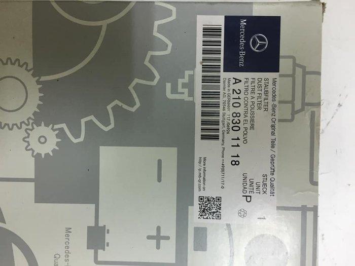 【88機油】Benz 賓士 A2108301118 原廠冷氣活性碳濾網 W210 W220,CL
