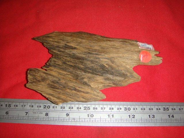 双茂藝品----清香的沉香木---#A0206