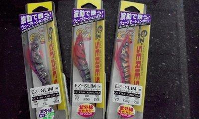 {龍哥釣具}日本 DUEL 木蝦 布卷 波動 EZ-SLIM 95/85mm *3支+F/NIB *2