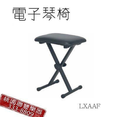 《∮聯豐樂器∮》電子琴椅/鋼琴椅 /台灣製造《桃園現貨》