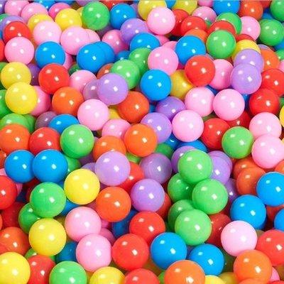 海洋球 塑膠球 7cm加厚 台灣製造 球屋 波波球 遊戲彩球 球池 安全球(無收納袋) 空心球【G44002701】塔克