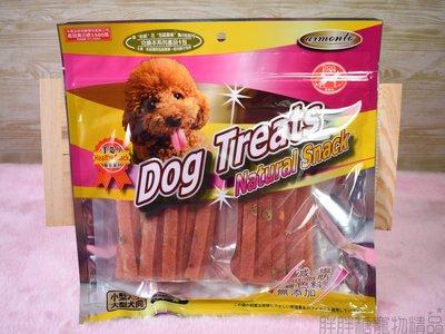 【胖胖糖】阿曼特AM綜合蔬菜雞肉超軟條-老幼成犬可食用 營養點心 狗點心 狗零食 無截角 去截角價 Dog Treats