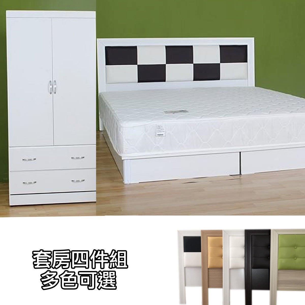 【新精品】DC-15 設計風 套房出租 房東最愛 雙人五尺床頭片+床底+獨立筒床墊+衣櫃 共四件
