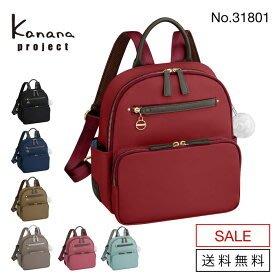 背包~kanana jap320284後背包ja 手提包ap410bl