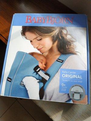 瑞典 BABY BJORN 抱嬰袋/ 背巾 - 灰白 **免運** 台中市
