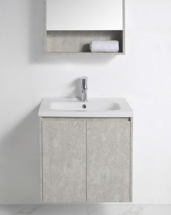 《E&J網》MooE V5-60BG 防水發泡板 浴櫃 + 臉盆 60cm 雙開門櫃 (極簡水泥灰) 詢問另有優惠