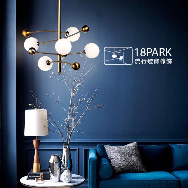 【18Park】浪漫雅緻 center [ 共儀中心吊燈 ]