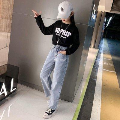 `惗.Study溡光 女童網紅嘻哈套裝洋氣2020潮新款秋款女大童時髦牛仔闊腿褲12歲女孩